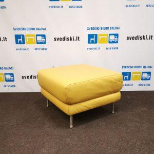 Švediški lt. Geltonas Natūralios Odos Pufas Su Nerūdijančio Plieno Kojomis, Švedija